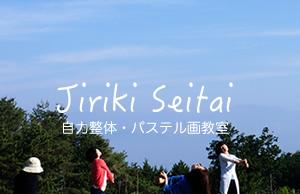 jiriki_pastel